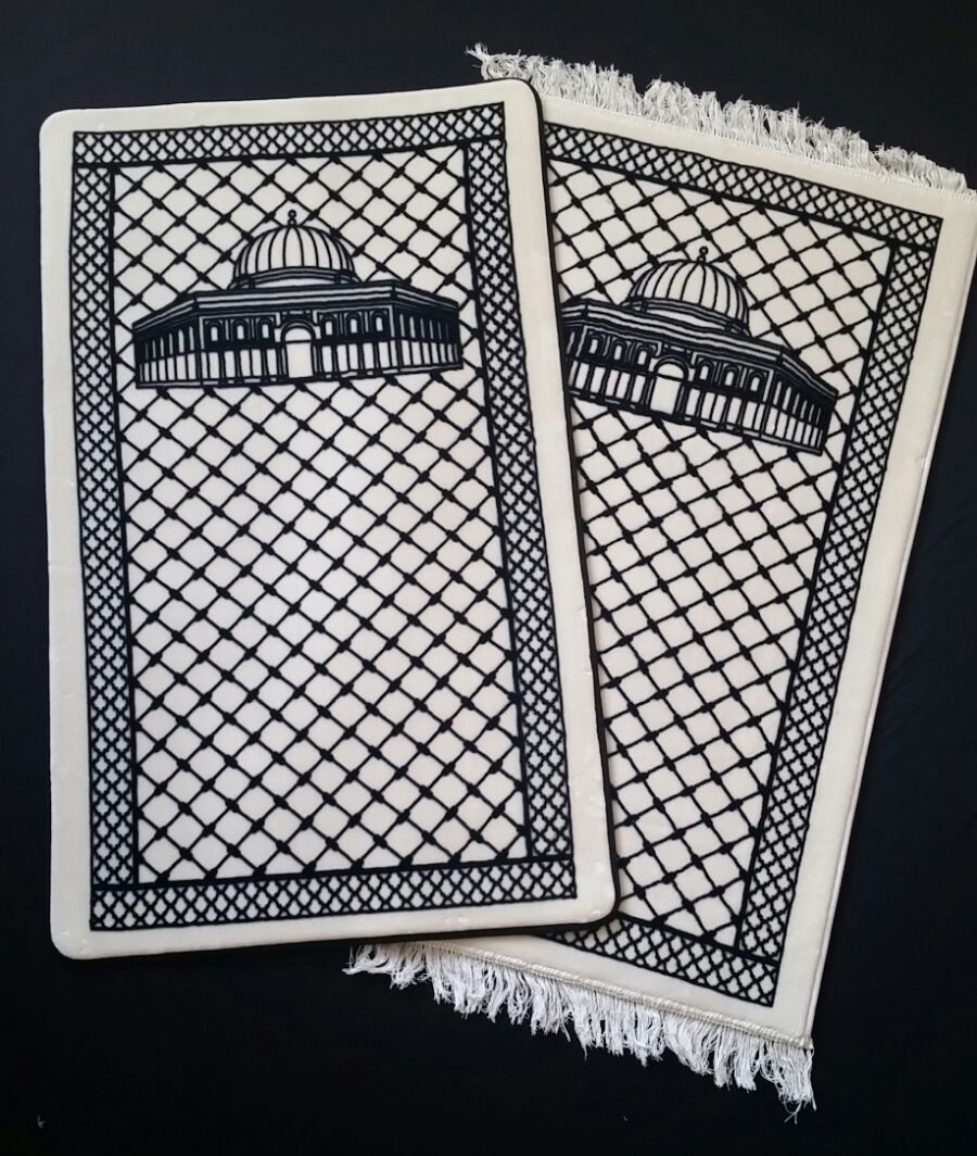Dome of the Rock Padded Prayer Mat (with Frills)